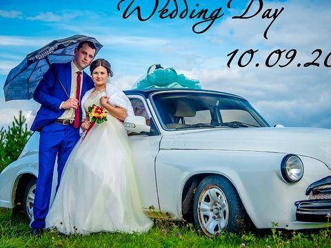 Wedding_10092016_Оксана&Сергей