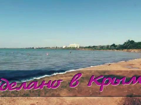 Пальчики оближешь! Фруктовый букет в рубрике Сделано в Крыму