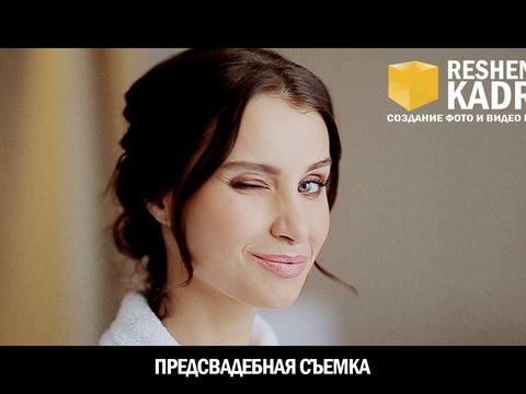 Предсвадебная съемка Юли и Жени 6.06.2015 Решение за кадром