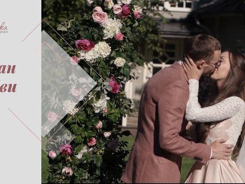 Свадьба в загородном клубе у Финского залива