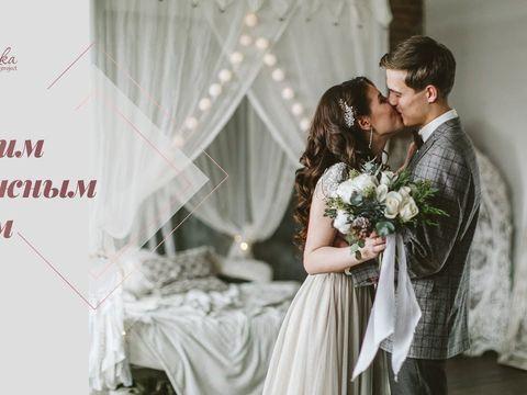 Нежная свадьба зимой