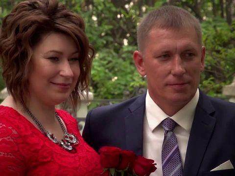 Александр и Людмила