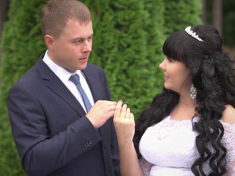 Иван, Татьяна