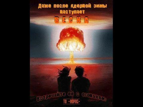 Театр Огня Хорос