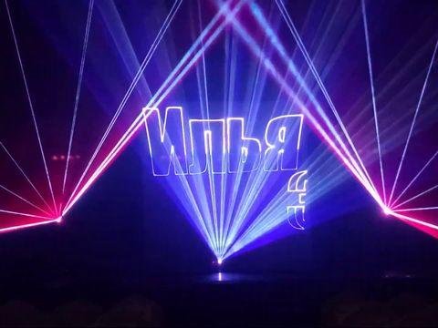 Лазерное шоу на корпоративном мероприятии