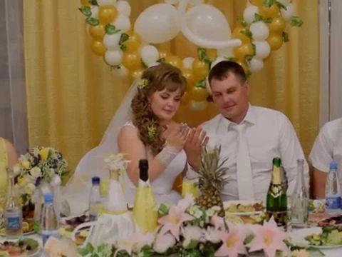 Иван и Светлана