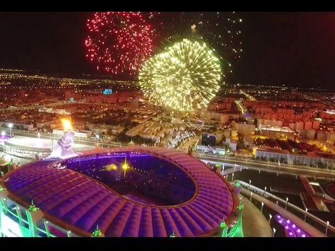 Салют на церемонии открытия V Азиатских игр