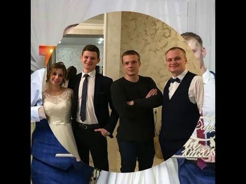 Ведение свадеб, Ведущий Иван Кузнецов