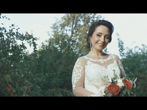 Свадебное видео / Михаил и Ирина