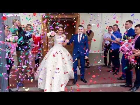 Свадьба Саши и Тани.
